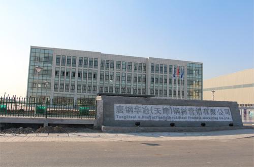 重庆钢铁集团有限责任公司有几个工厂?地址分别在哪里