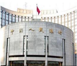 央行開展2000億元中期借貸便利(MLF)操作