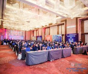 2021中國建筑行業發展高峰論壇暨百年建筑網年會圓滿落幕