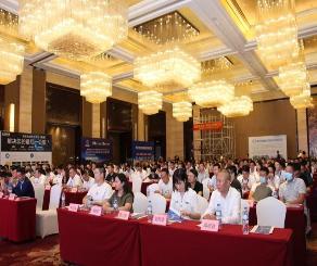 2020第四届中国·西南建筑行业供需对接交流会隆重召开