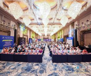 2020第六届中国·广东建筑行业供需对接交流会隆重召开