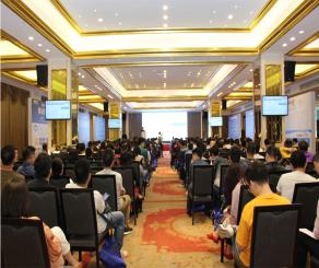 2019第四届中国·湖北施工企业物资供需模式交流会隆重召开
