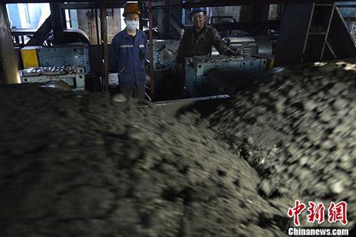 上半年兖煤澳洲公司商品煤产量2539.4万吨