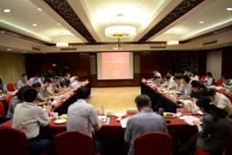 《钢铁产品质量能力分级规范》系列团体标准(CISA)宣贯会召开